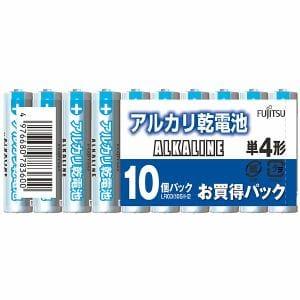 富士通 LR03(10S)H2 アルカリ電池 単4形 10本パック