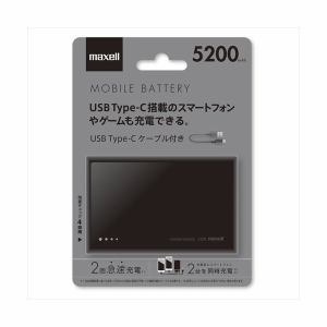 マクセル MPC-CW5200BKTYC USB Type-Cケーブル付き モバイル充電バッテリー ブラック