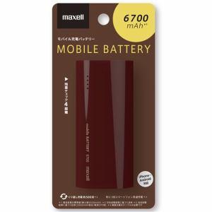 マクセル MPC-C6700CH モバイルバッテリー 6700mAh チョコレート