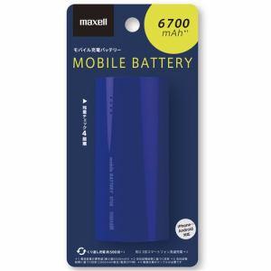 マクセル MPC-C6700NY モバイルバッテリー 6700mAh ネイビー
