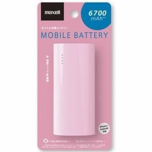 マクセル MPC-C6700PK モバイルバッテリー  6700mAh ピンク
