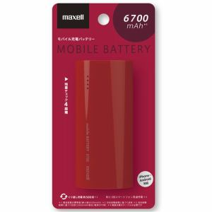 マクセル MPC-C6700RE モバイルバッテリー 6700mAh レッド