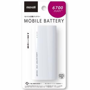 マクセル MPC-C6700WH モバイルバッテリー 6700mAh ホワイト
