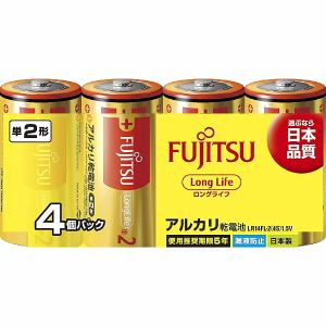 富士通 LR14FL-2(4S) アルカリ乾電池 ロングライフタイプ 単2型 4個パック