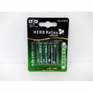 HerbRelax YMDLR03P/4B ヤマダ電機オリジナル アルカリ乾電池 単4 4本