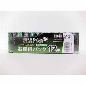 HerbRelax YMDLR6P/12S ヤマダ電機オリジナル アルカリ乾電池 単3 12本