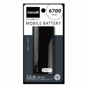 マクセル MPC-C6700PBK モバイルバッテリー 6700mAh(ブラック)