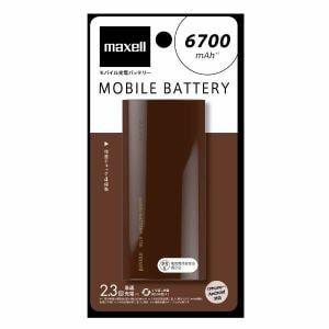マクセル MPC-C6700PCH モバイルバッテリー 6700mAh(チョコレート)