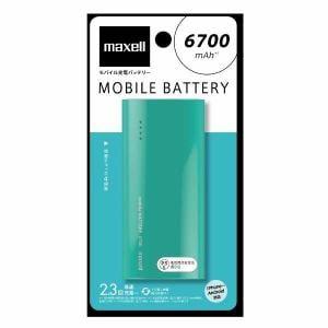 マクセル MPC-C6700PMG モバイルバッテリー 6700mAh(ミントグリーン)