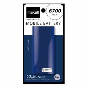 マクセル MPC-C6700PNY モバイルバッテリー 6700mAh(ネイビー)