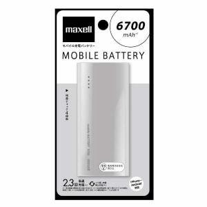 マクセル MPC-C6700PWH モバイルバッテリー 6700mAh(ホワイト)