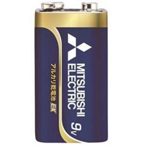 三菱 6LF22EXD/1S 【9V形】 1本 アルカリ乾電池 「アルカリEX」