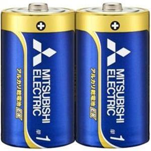 三菱 LR20EXD/2S 【単1形】 2本 アルカリ乾電池 「アルカリEX」