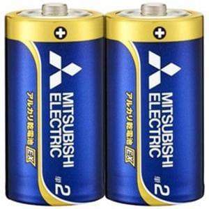 三菱 LR14EXD/2S 【単2形】 2本 アルカリ乾電池 「アルカリEX」