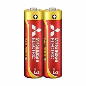 三菱 LR6GD/2S 【単3形】2本 アルカリ乾電池 「アルカリG」