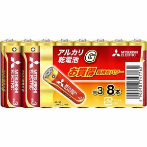 三菱 LR6GD/8S 【単3形】8本 アルカリ乾電池 「アルカリG」