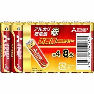 三菱 LR03GD/8S 【単4形】8本 アルカリ乾電池 「アルカリG」
