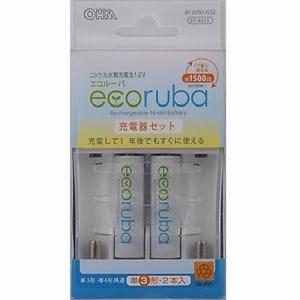 オーム電機 BT-JUTK1/G32 ECORUBA 充電器セット 単3・単4形電池兼用 単3形ニッケル水素電池2本付
