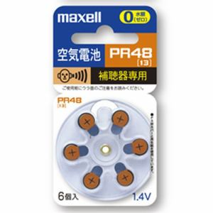 マクセル PR48 6BS MF 補聴器専用ボタン形空気亜鉛電池 6個