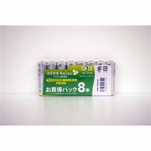 ハーブリラックス(HERB Relax) YMDLR6S/8S ヤマダ電機オリジナル アルカリ乾電池 単3 8本