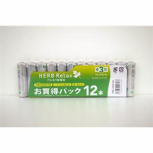 ハーブリラックス(HERB Relax) YMDLR6S/12S ヤマダ電機オリジナル アルカリ乾電池 単3 12本