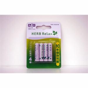 ハーブリラックス(HERB Relax) YMDLR03S/4B ヤマダ電機オリジナル アルカリ乾電池 単4 4本