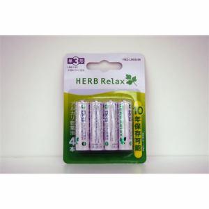 ハーブリラックス(HERB Relax) YMDLR6S/4B ヤマダ電機オリジナル アルカリ乾電池 単3 4本
