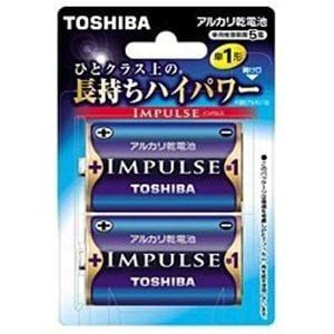 東芝 LR20H 2BP (単1形) 2本 アルカリ乾電池 「IMPULSE」