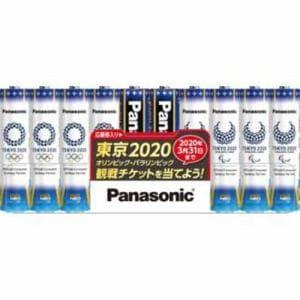 パナソニック LR03NJTP/10S 単4形 10本 アルカリ乾電池 「エボルタネオ」 東京2020オリンピック・パラリンピック特別パック