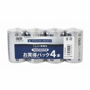 YAMADASELECT(ヤマダセレクト) YSLR20G/4S ヤマダ電機オリジナル アルカリ乾電池 単1 4本