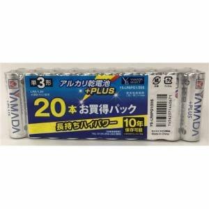 YAMADASELECT(ヤマダセレクト) YSLR6PG1/20S ヤマダ電機オリジナル アルカリ乾電池 +PLUS 単3 20本