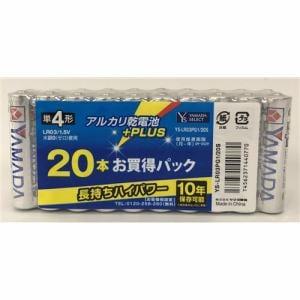 YAMADASELECT(ヤマダセレクト) YSLR03PG1/20S ヤマダ電機オリジナル アルカリ乾電池 +PLUS 単4 20本