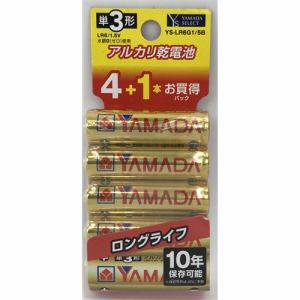 YAMADASELECT(ヤマダセレクト) YSLR6G1/5B ヤマダ電機オリジナル アルカリ乾電池 単3 5本