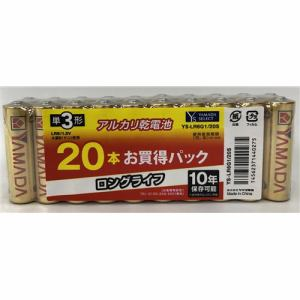 YAMADASELECT(ヤマダセレクト) YSLR6G1/20S ヤマダ電機オリジナル アルカリ乾電池 単3 20本