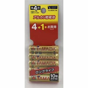 YAMADASELECT(ヤマダセレクト) YSLR03G1/5B ヤマダ電機オリジナル アルカリ乾電池 単4 5本