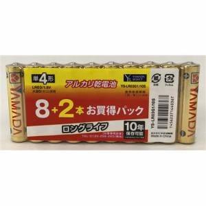 YAMADASELECT(ヤマダセレクト) YSLR03G1/10S ヤマダ電機オリジナル アルカリ乾電池 単4 10本