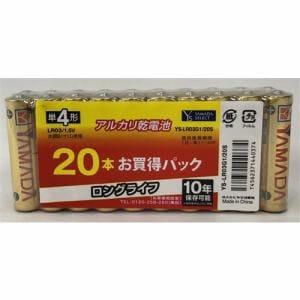 YAMADASELECT(ヤマダセレクト) YSLR03G1/20S ヤマダ電機オリジナル アルカリ乾電池 単4 20本