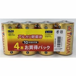YAMADASELECT(ヤマダセレクト) YSLR20G1/4S ヤマダ電機オリジナル アルカリ乾電池 単1 4本