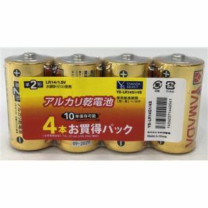 YAMADASELECT(ヤマダセレクト) YSLR14G1/4S ヤマダ電機オリジナル アルカリ乾電池 単2 4本