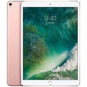 アップル(Apple) MPGL2J/A iPad Pro 10.5インチ Wi-Fiモデル 512GB ローズゴールド