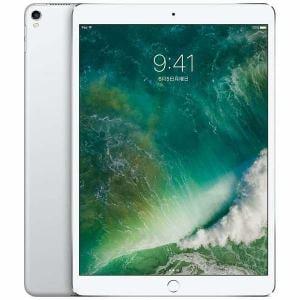 アップル(Apple) MQDW2J/A iPad Pro 10.5インチ Wi-Fiモデル 64GB シルバー