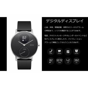 Withings Steel HR (36mm) Black HWA03-36Black-All-JP HWA03-36BLACK-ALL-JP