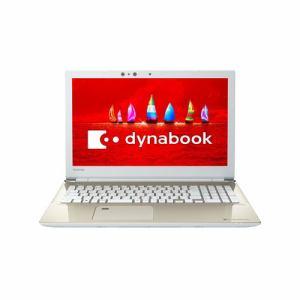 東芝 PT95FGP-BEA2 ノートパソコン dynabook T95/FG  サテンゴールド