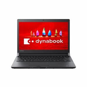 東芝 PRX73FBPBEA モバイルパソコン dynabook RX73/FBP  グラファイトブラック