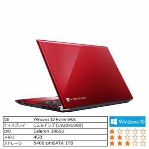 東芝 PT45GRP-SEA ノートパソコン dynabook T45/GR モデナレッド