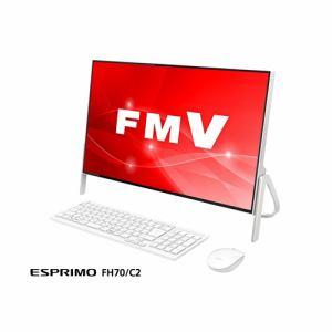 富士通 FMVF70C2W デスクトップパソコン FMV ESPRIMO FH70/C2  ホワイト