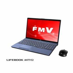 富士通 FMVA77C2L ノートパソコン FMV LIFEBOOK AH77/C2  メタリックブルー