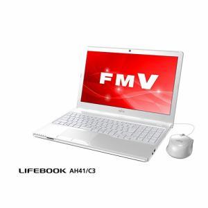 富士通 FMVA41C3W ノートパソコン FMV LIFEBOOK AH41/C3  アーバンホワイト