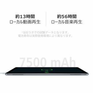 タブレット 新品 HUAWEI ファーウェイ MediaPad M5 Lite 10/BAH2-W19/WiFi/Gray/64G M5 LITE 10/BAH2-W19/ タブレットpc