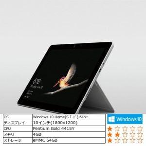 マイクロソフト MHN-00017 Surface Go 4GB/64GB   シルバー